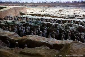 红色旅游圣地延安2日+兵马俑一日考古游+探索古城墙西安市区游