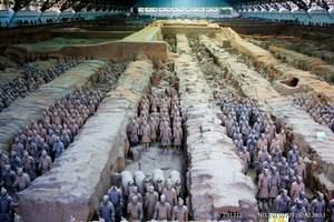 南宁到西安-兵马俑-华山-汉城湖-城墙品质休闲五日游