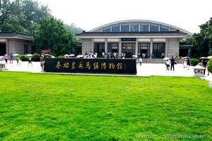 天水-西安(秦始皇陵兵马俑+华清池+温泉豪华双动两日游)
