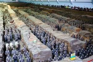 【宜昌到西安双卧5日游】西安、兵马俑、华清池、乾陵、大明宫