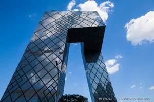 厦门前往北京双飞五日游