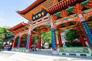 [常规游A]北京一地故宫长城3晚4天游
