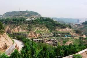 BJ合肥到北京深度之旅—北京VIP双高五日游