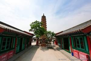 春节昆明到北京的纯玩团、北京天津双飞6日新春省心游、全程4星