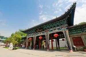 【新遇见北京】故宫 八达岭 颐和园 前门大街双飞4日度假之旅