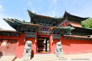 去北京旅游故宫-恭王府-什刹海-天坛三晚四天