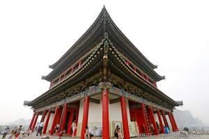 西安旅游攻略_重庆到西安、华山、明城墙双卧四日游_西安景点