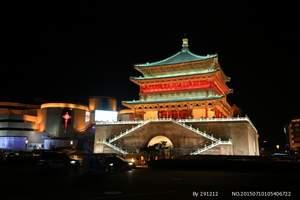 丹东到西安兵马俑华清宫明城墙钟鼓楼5日游、丹东到陕西西安多钱