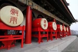 陕西美食文化