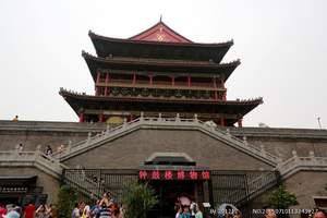【华山论剑】兵马俑、华清宫、明城墙、华山、2飞6日度假之旅