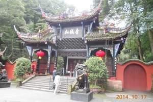 成都到都江堰、青城山、熊猫基地纯玩一日游(0自费0购物)