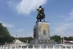 成吉思汗庙