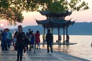 无锡到杭州醉美西湖 苏堤花港观鱼特价一日游