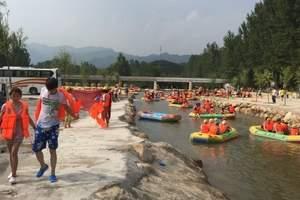 郑州去尧山峡谷漂流二日游推荐:【尧山大峡谷漂流+龙潭峡两日】