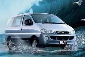【秦皇岛会议包车】秦皇岛会议租车服务