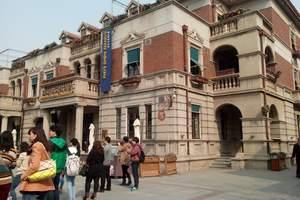 保定到天津赏四季冰雕、游热带雨林、逛意式风情小镇、小吃一日游