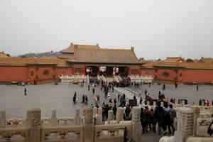 保定到北京故宫旅游 北京故宫 天安门一日游