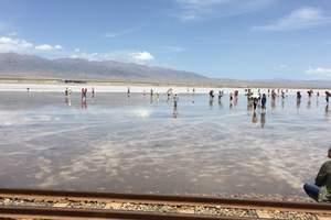 天空之境茶卡盐湖一日游