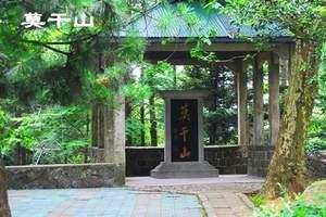 [包团]德清莫干山 下渚湖国家湿地公园二日游