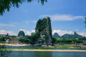 洛阳到桂林旅游多少钱_洛阳去桂林、鲁家村、訾洲、侗家古寨六日