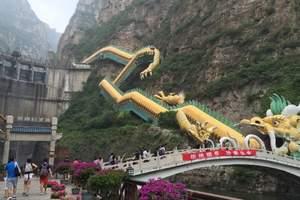 龙庆峡/野生动物园/古崖居/八达岭古长城双汽特价三日游