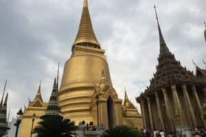曼谷旅游/曼谷+芭提雅旅游5晚6天/贵阳双飞旅游