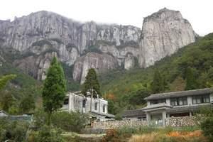 太原到温州旅游:诗画温州&美丽海岛.雁荡山 温州双飞6日游