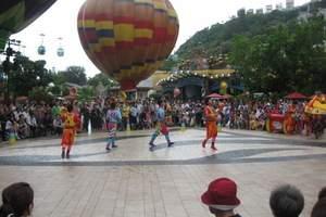 【快乐迪士尼】广元到上海迪士尼双飞六日游_广元到迪士尼报价
