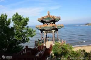 郑州去南北戴河渔岛+鸽子窝休闲四日游