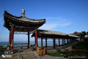 天津到南北戴河旅游报价、秦皇岛野生动物园、乐岛、渔岛汽车二日