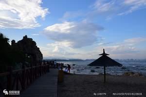 我们放暑假啦狂欢夏令营:北京欢乐谷、北戴河赶海拓展双卧八日行