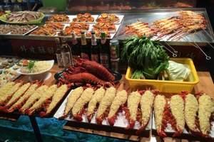 【青岛极地海洋世界日照双卧5日】纯玩无自费,升级海鲜自助餐