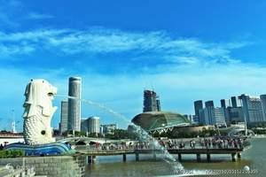 【尊享四星版】郑州出发报团新加坡+巴厘岛双飞八日游