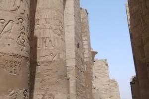 埃及特产|埃及伴手礼|去埃及买什么|中旅包机直飞埃及八日游