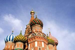 俄罗斯9日游报价,成都到俄罗斯旅游价格,商务舱、四星住宿