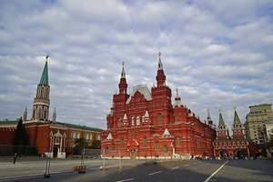 成都到俄罗斯旅游_成都到俄罗斯旅游报名,四星酒店【风情9日】