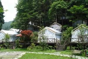 咸丰坪坝营生态旅游区