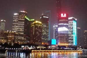 南昌去杭州上海双卧四日游 繁华都市
