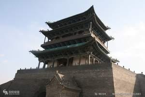 山西太原、佛教圣地五台山、平遥古城、乔家大院双飞5日纯玩精彩