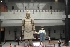 大连到西安旅游旅行社|大连到西安兵马俑、华山双飞6日旅游