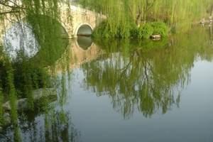 济南旅游线路|大明湖、芙蓉街、泰安太阳部落二日游