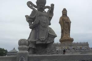 上海出发到—杭州普陀山千岛湖苏州周庄无锡七日游
