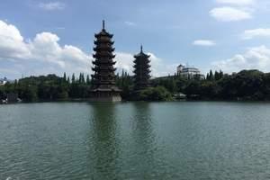 去桂林旅游要多少钱 新乡跟团到桂林、漓江双卧5日【全陪团】