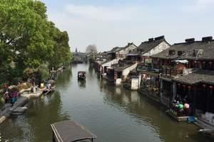 银川出发游华东五市、赏黄山奇景、览千岛湖风光九日游