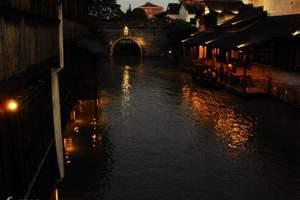 弋阳到杭州西湖、宋城、乌镇二日游