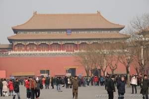 青岛独立成团|纯玩去【北京】长城、故宫、颐和园双高四日游