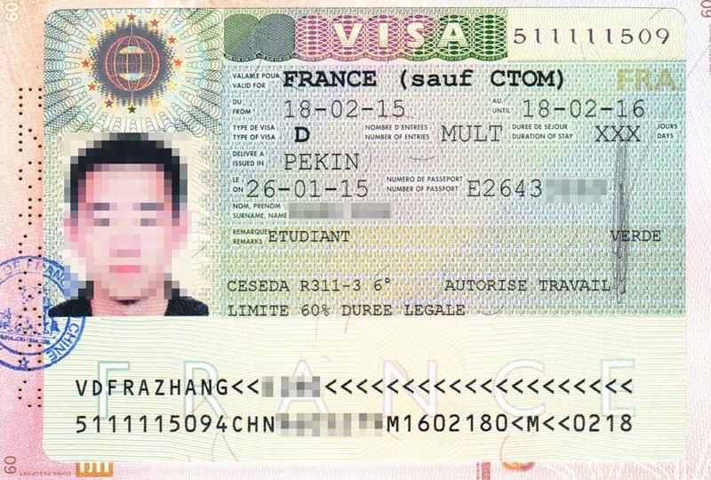淄博到法国探亲签证所需资料 淄博去法国探亲签证办理