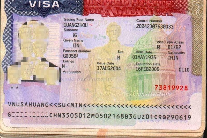 淄博办理美国旅游签证所需资料 淄博去美国旅游签证