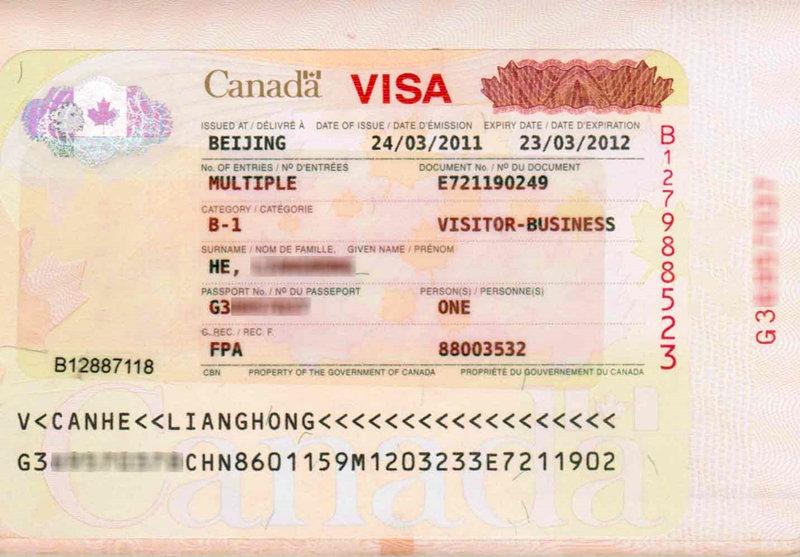 淄博办理去加拿大探亲访友签证 淄博到加拿大探亲签证
