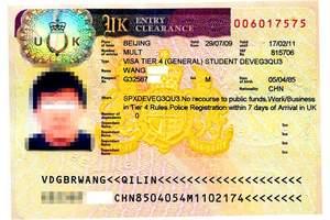 淄博代办英国探亲签证 淄博赴英国探亲签证办理需资料